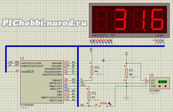 термометра на PIC16F628A в